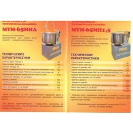 Тестомес МТМ-65МНА (1,1 кВт) с дежой