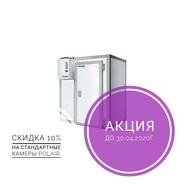 АКЦИЯ «Камеры на складе - цена не в накладе!»